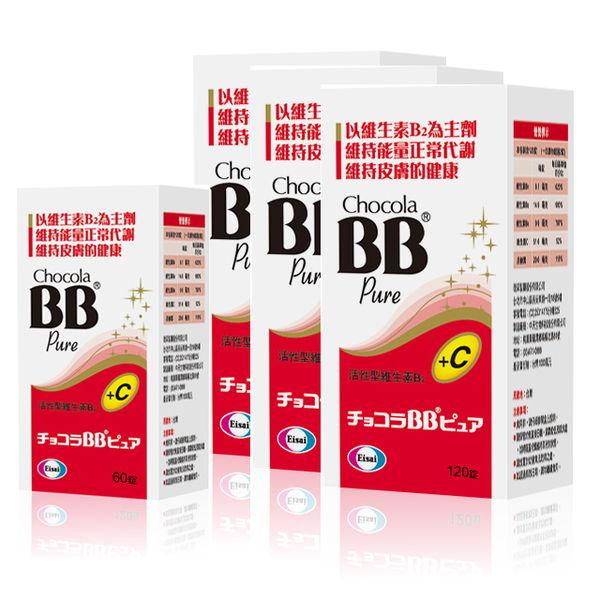 BB Chocola Pure - Thuốc trị mụn nội tiết an toàn
