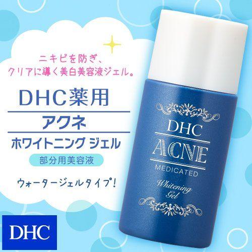 DHC-Acne - Kem trị mụn thâm hiệu quả