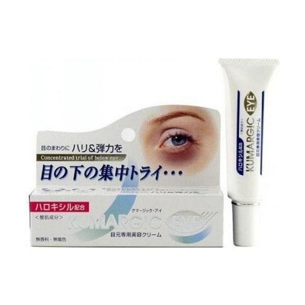 Hadariki Kumargic Eye - Kem mắt tốt nhất thị trường hiện nay