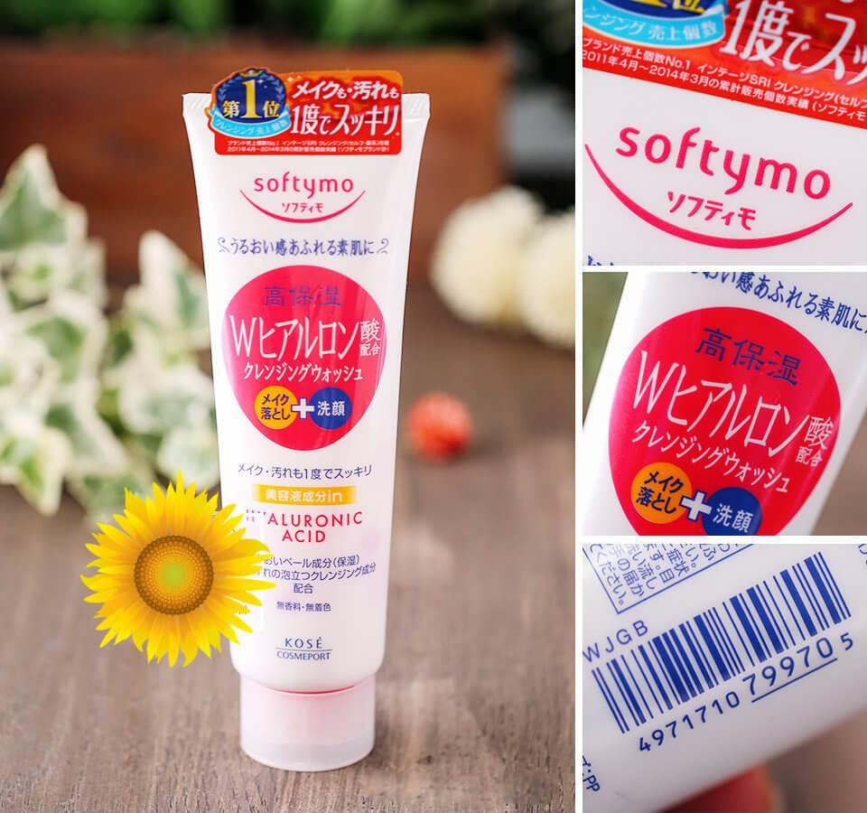 Kose Softymo - Sửa rửa mặt nhật tốt nhất hiện nay