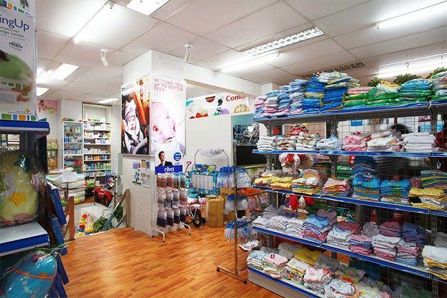 Shop Trẻ Thơ là Top 10 Shop quần áo trẻ sơ sinh uy tín nhất tại thành phố Hồ Chí Minh